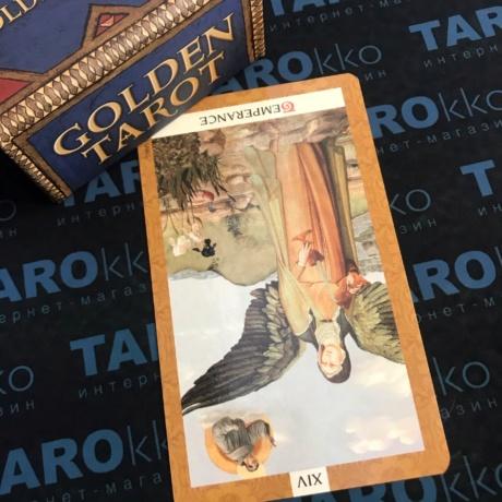 Гадание Да-Нет на Таро. Ответ одной картой.