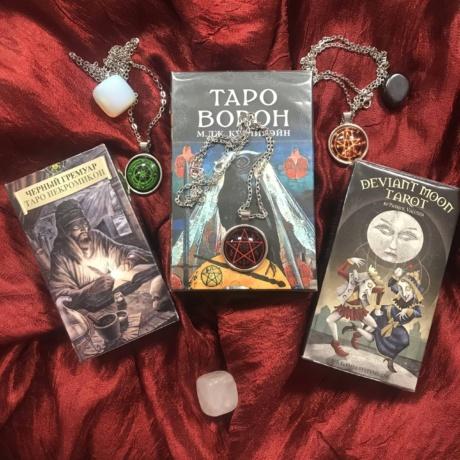 Темные колоды Таро