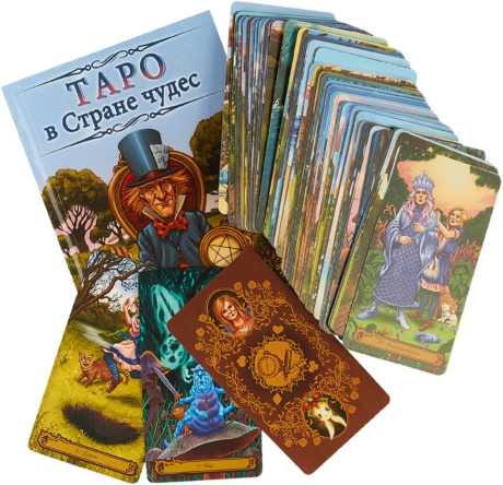 Таро В Стране Чудес книга + карты
