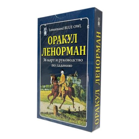Оракул Ленорман Голубая Сова
