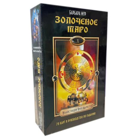 Набор Золоченое Таро + книга Барбары Мур