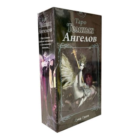 Таро Темных Ангелов