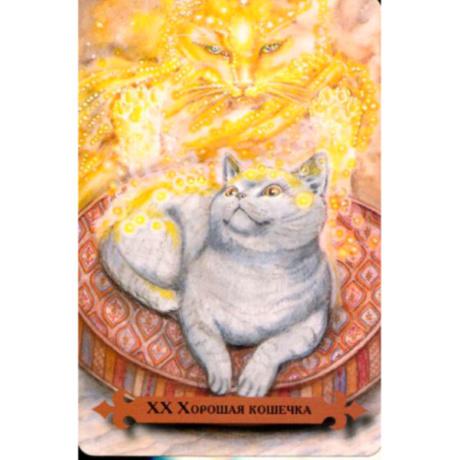 Таро мистических кошек ( карты + книга)